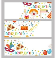 Happy purim set template for banner jewish vector