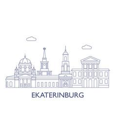 Ekaterinburg vector