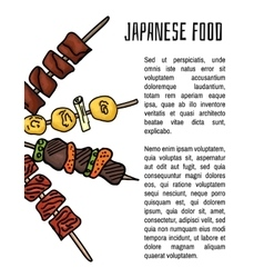 Japanese dishes Background with Japanese Yakitori vector image vector image