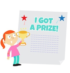 I got a prize vector