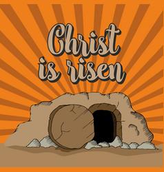 christ is risen vector image
