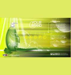 digital green shower gel cosmetic vector image vector image