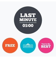 Last minute icon exclusive special offer vector