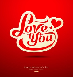 Valentines Day message design on red background vector image