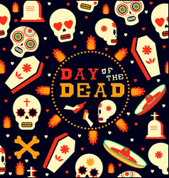 Day of the dead emoji skull seamless pattern art vector