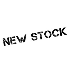 New stock black rubber stamp on white vector