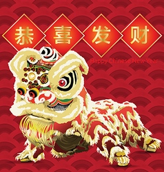Chinese lion dance with blessing vector