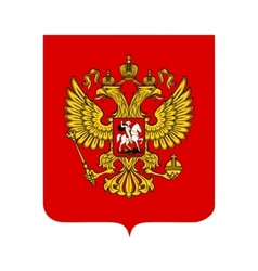 coat of arms of Russia vector image