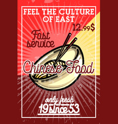 Color vintage chinese food banner vector