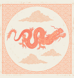 Vintage chinese dragon vector