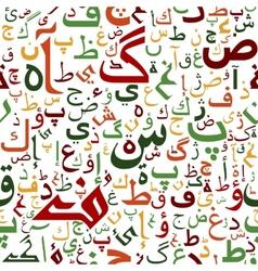 Arabic seamless script pattern vector image vector image
