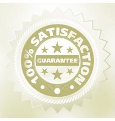 Elegant vintage satisfaction label EPS 8 vector image