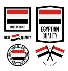 Egypt quality label set for goods vector