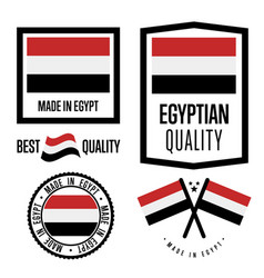 egypt quality label set for goods vector image vector image