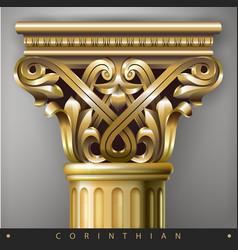 Golden eastern column vector