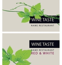 Business card for wine store vector