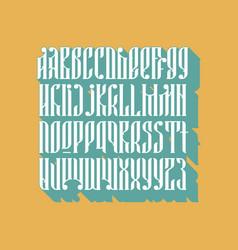 Balalaika font set vector