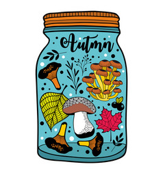 Colorful of the jar with autumn gifts vector