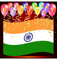 Happy birthday balloons with india flag vector
