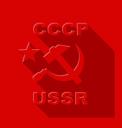 Symbols of the ussr vector