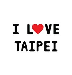 I lOVE TAIPEI1 vector image