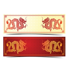 Chinese dragon template vector image vector image