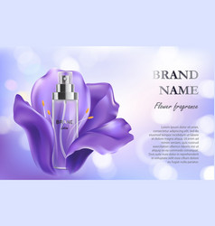 light violet background with anti-aging cosmetic vector image vector image