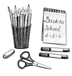 school 1 vector image