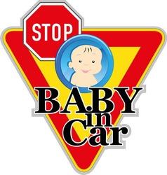 baby3 vector image vector image