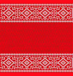 knitted christmas geometric ornament xmas vector image vector image