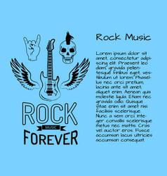 Rock music forever postcard vector