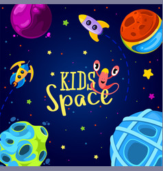 space frame design kids vector image vector image