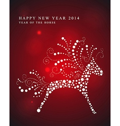 Happy year of the horse card vector