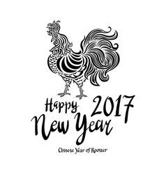 Hppy new year 2017 black rooster chinese year of vector