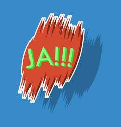 realistic paper sticker on theme comic speech vector image