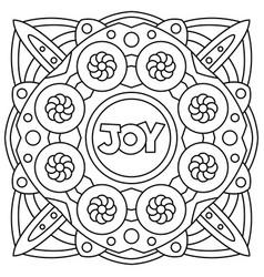 Joy coloring page vector