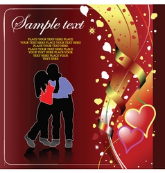 cover with kiss vector image