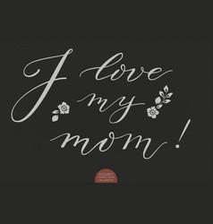 hand drawn lettering - i love my mom elegant vector image vector image