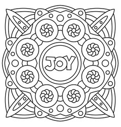 Joy coloring page vector