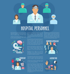 Medical personnel poster for healthcare design vector