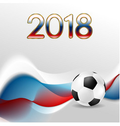 soccer world cup 2018 in russia abstract vector image vector image