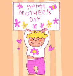happy mother day vector image