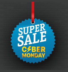super sale concept the cyber monday logo vector image vector image