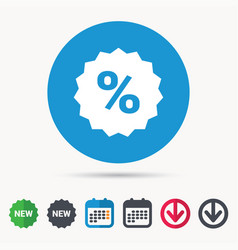 discount icon sale offer star sign vector image