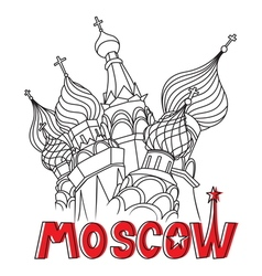 Moscow5 resize vector