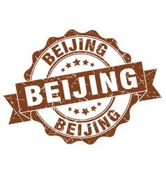 Beijing round ribbon seal vector