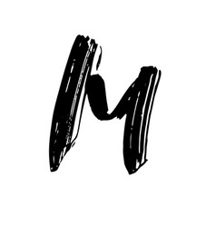 Letter m handwritten by dry brush rough strokes vector