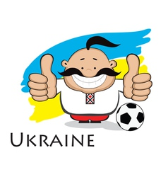 ukrainian fan vector image vector image