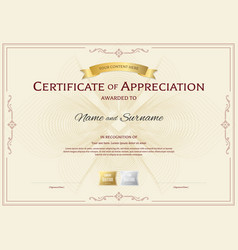 certificate of appreciation template with award vector image vector image