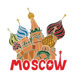 Moscow8 resize vector